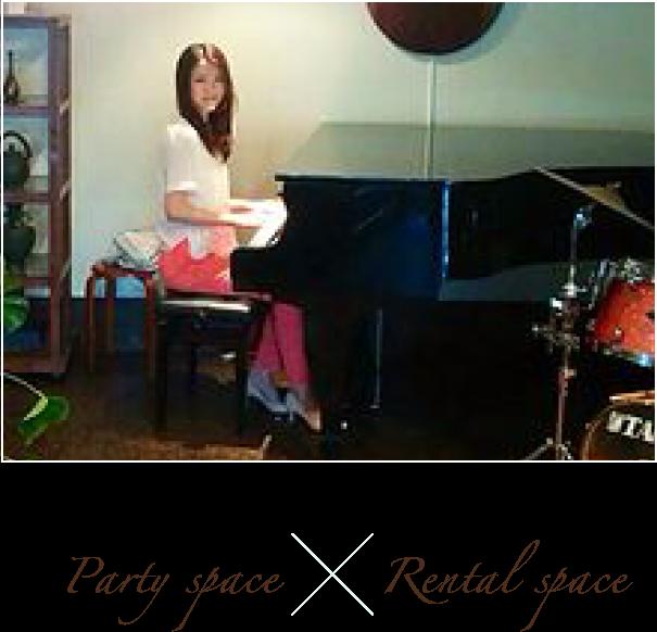グランドピアノのあるパーティスペース、レンタルスペース
